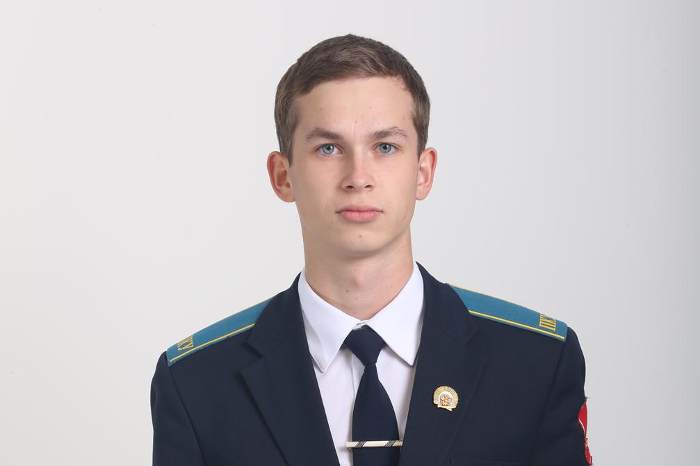 Анашкин Андрей Юрьевич