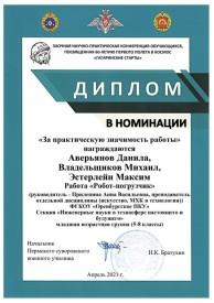 IMG-20210429-WA0002