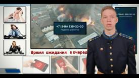 Попов1