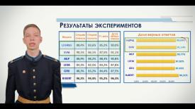 Попов2